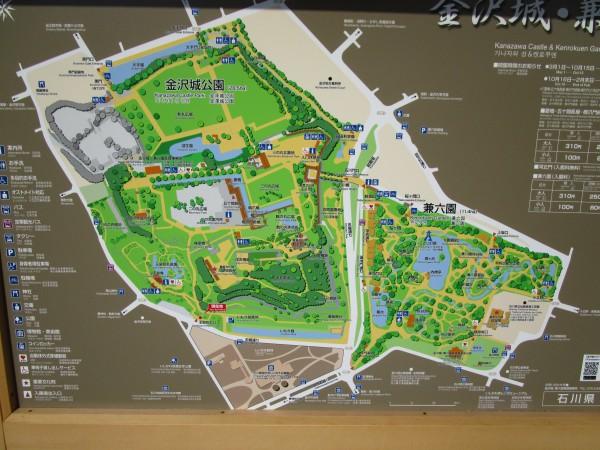 玉泉院丸公園地図