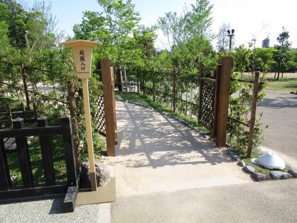 玉泉院丸公園