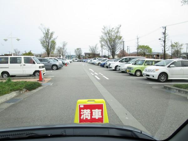 富岩運河環水公園の駐車場