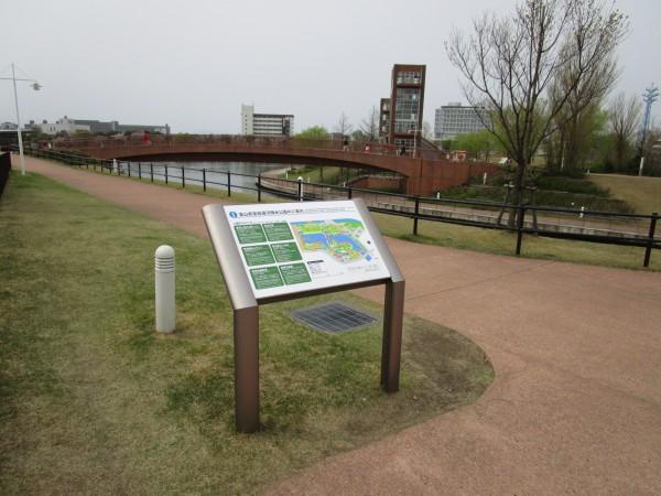 環水公園の案内板1