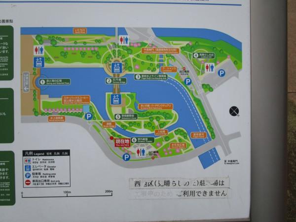 環水公園の案内板3