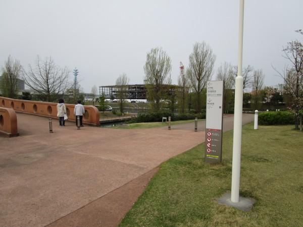 環水公園内の案内標識1