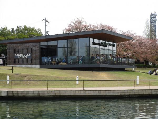 環水公園のスターバックス1
