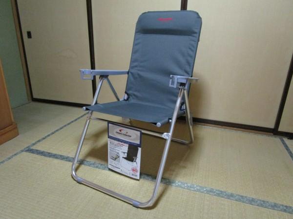 アウトドア折りたたみ椅子2