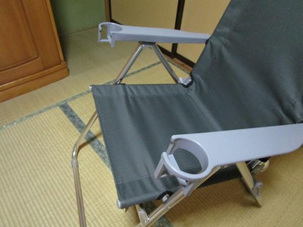 アウトドア折りたたみ椅子のカップホルダー