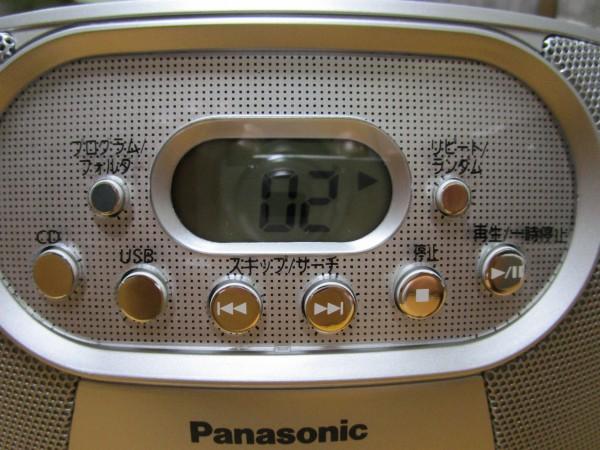 USBラジオ11