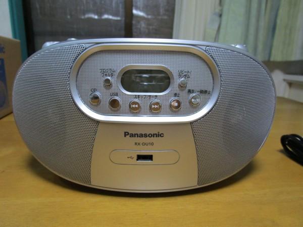 USBラジオ2