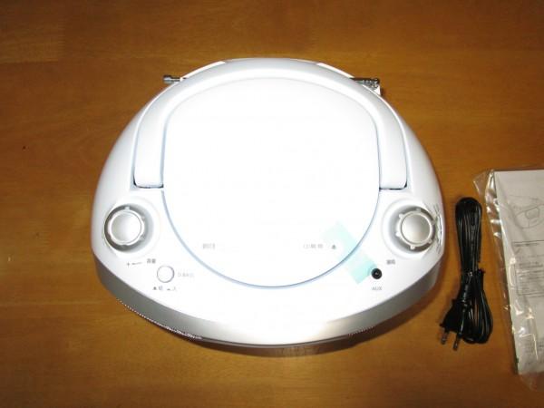 USBラジオ3