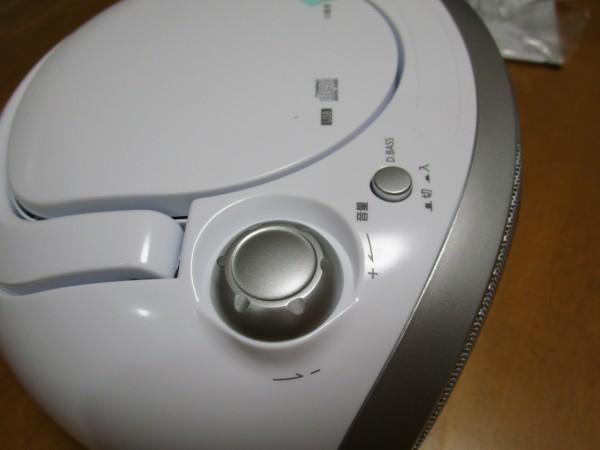 USBラジオ7