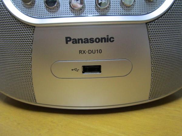 USBラジオ8