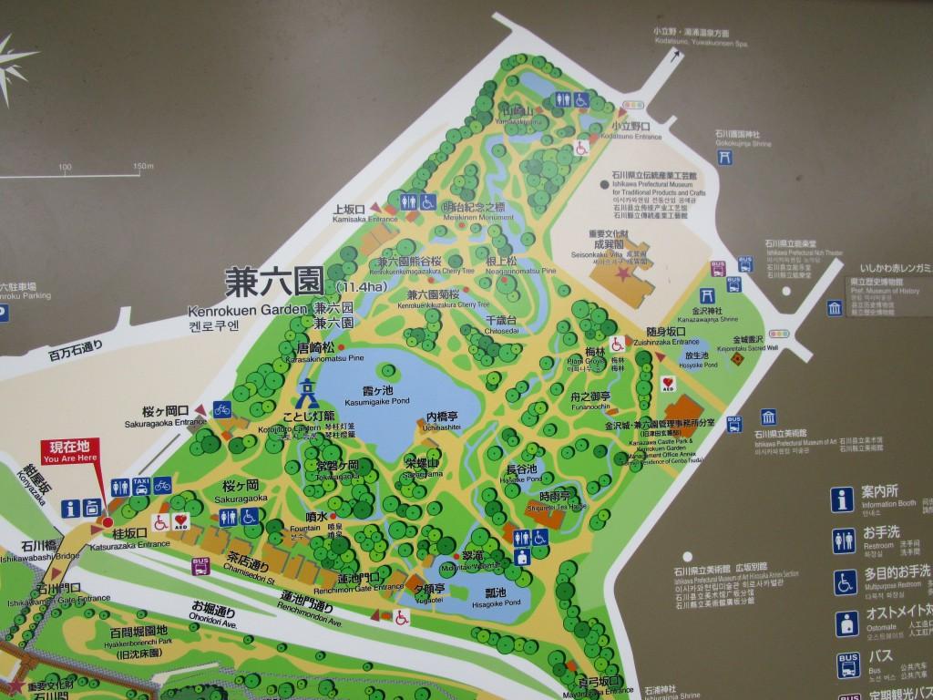兼六園内の案内地図