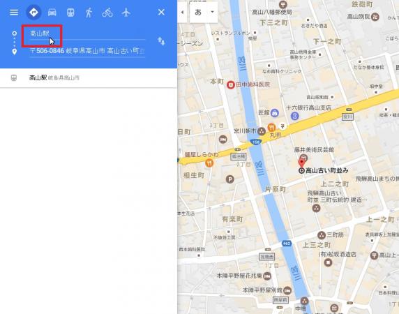 googleマップをブログに貼り付ける方法