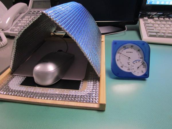 あったかマウスパッドの外の温度を計測