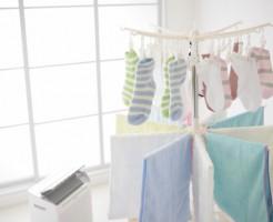 洗濯物を早く乾かす方法