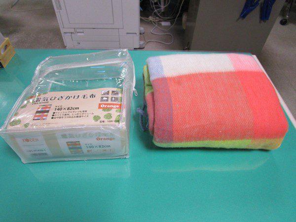広電の電気ひざ掛け毛布2