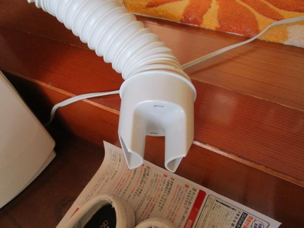 パナソニック製の布団乾燥機に付属している靴乾燥専用のアタッチメント