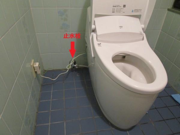 トイレの給水栓1