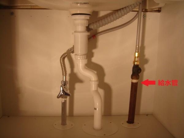 水道が凍結した時の洗面台の給水栓の位置